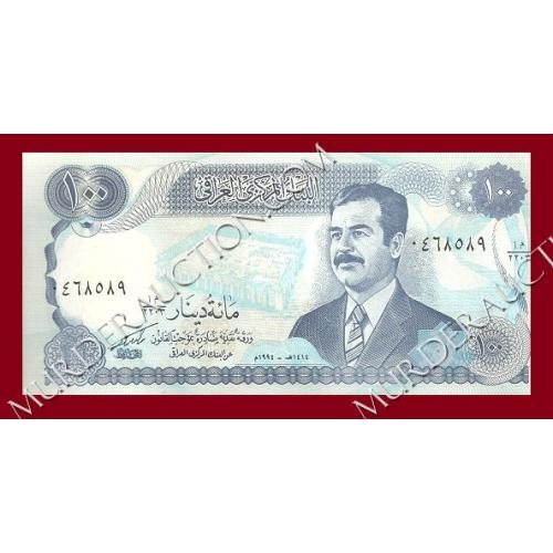 IRAQI 100 DINAR BANK NOTE