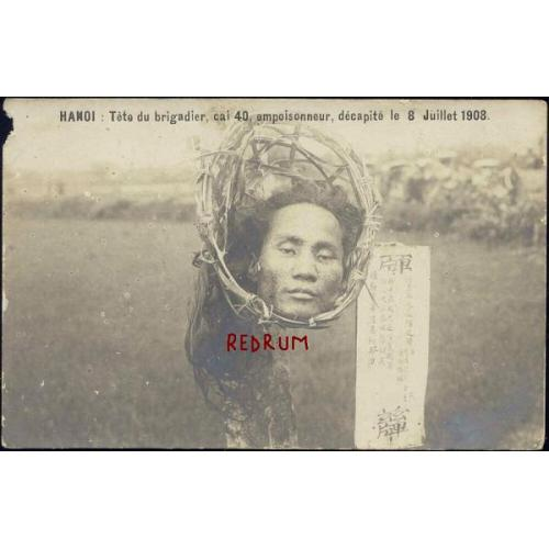 Execution by decapitation Hanoi early 1900's b & w photograph