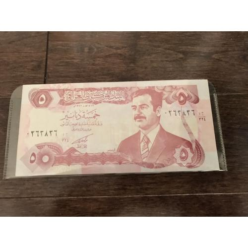 Saddam Hussein Iraqi 5 dinar red uncirculated bill - beautiful