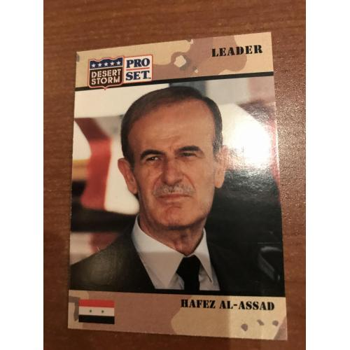 President of Syria Hafez Al-Assad Desert Storm collector card no.75 mint from 1991