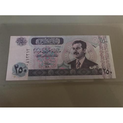 Saddam Hussein Iraqi 250 dinar uncirculated bill - beautiful