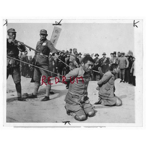 Chinese kneeling firesquad execution 1930's b & w photograph