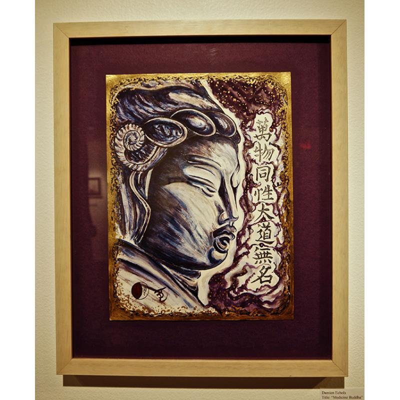 Damien Echols The Shambhala Dictionnary Of Buddhism And Zen