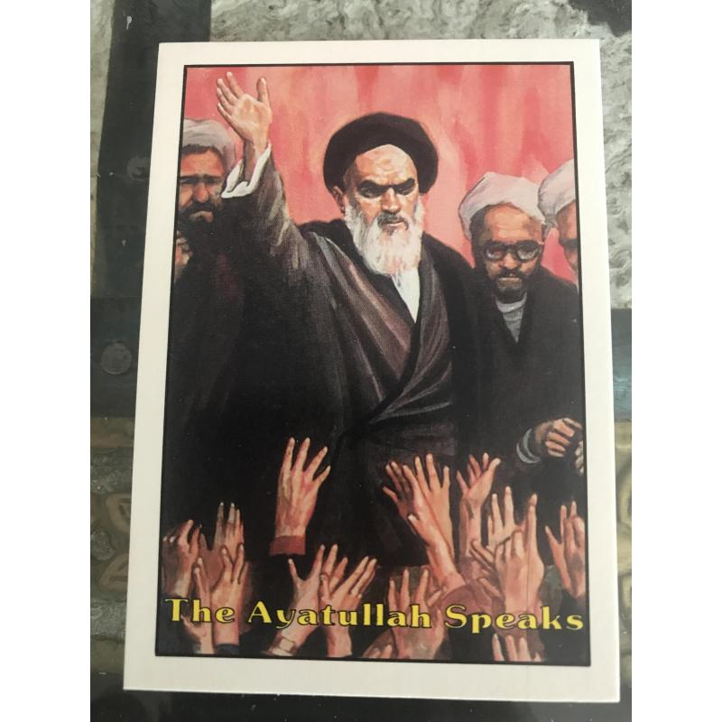 Ayatollah Terrorist Attack no.4 card from piedmont Candy Co. 1987