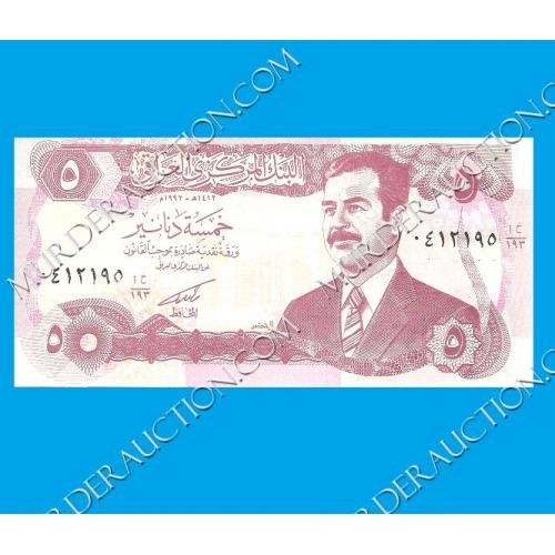 IRAQI 5 DINAR BANK NOTE