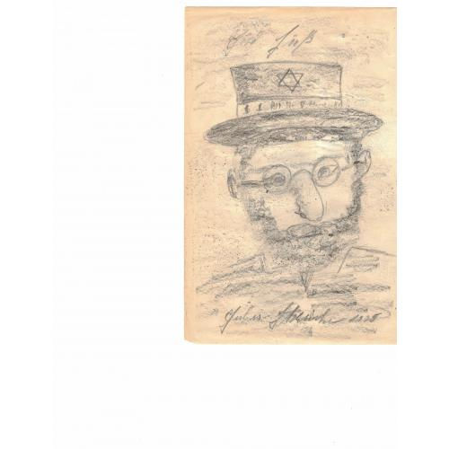 JULIUS STREICHER SIGNED DRAWING